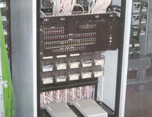 Система телеуправления ТУМС