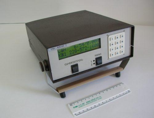 Устройство регистрации параметров числового кода АЛС в рельсовых цепях  УПН-АЛС/03